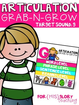 ARTICULATION GRAB-N-GROW: G