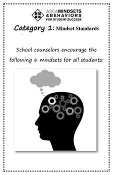ASCA Mindsets and Behaviors Printables
