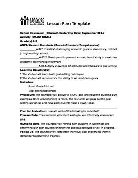 ASCA model SMART goals lesson