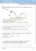 ASESK GCSE Physics Resource 3.4: Energy - Gravitational Potential Energy