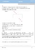 ASESK GCSE Physics Resource 4.2: Refraction