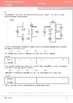 ASESK GCSE Physics Resource 5.6: Series and Parallel Circuits