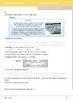 ASESK GCSE Physics Resource 5.9: Mains Electricity