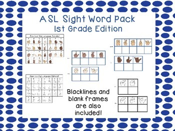 ASL (American Sign Language) Dolch Sight Word Activity Car