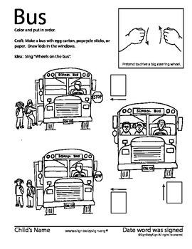 ASL How To Sign School BUS Sign Language  Free ASL Coloring Book - Car sign language