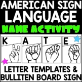 ASL Name Activity