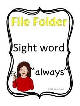 ASL Sight Word File Folder Set Four