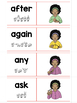 ASL Sign Language Sliders First Grade Sight Words - Read, Sign, and Check