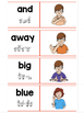 ASL American Sign Language Sliders Pre-Primer Sight Words-Read, Sign, and Check