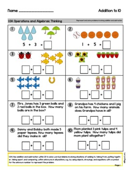 Common Core Math 1st Grade Assessments