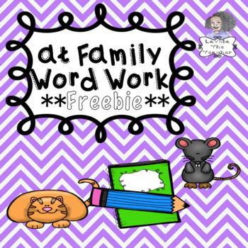 AT Family Word Work **FREEBIE**