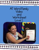 AT Word Family: Video and Worksheet, Level 1