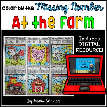 AT THE FARM - Color by the MISSING NUMBER {Includes Digital Resource}