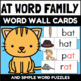 AT Word Family Centers and Activities Bundle