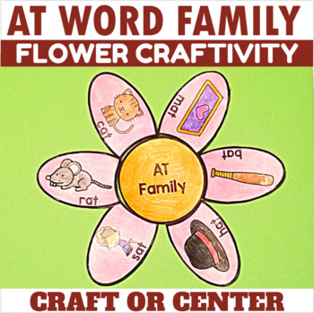 AT Word Family Flower Craft or Center