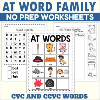 AT Word Family Fun Sheets