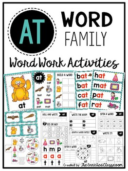 AT Word Family Word Work Activities