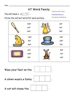 AT Word Family Worksheet