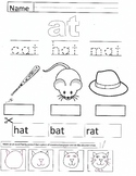 AT word family activity page