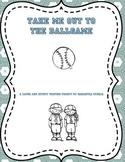 Baseball Cause and Effect Writing Prompt - MILESTONE FREEBIE!