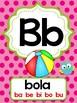 Abecedario Búhos multicolor