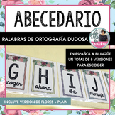 Abecedario Ortografía Dudosa Español Bilingüe Rosas   Bili