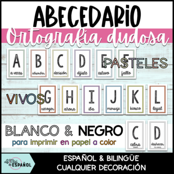 Abecedario Ortografía Dudosa Español Bilingüe | Bilingual Alphabet Spelling Help