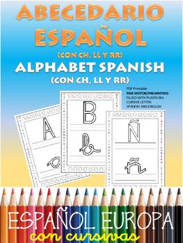 Abecedario español  spanish completo. 30 pages. Para apren