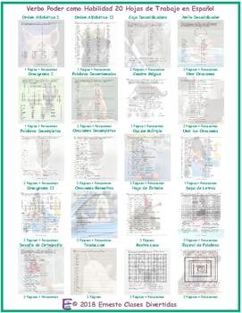 Ability Modals 20 Spanish Worksheet Bundle