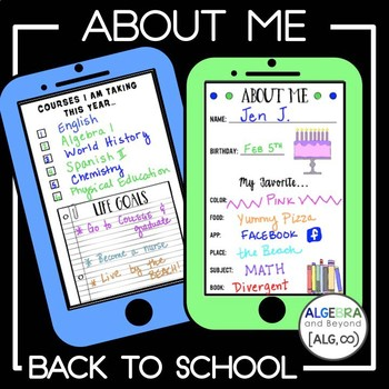 About Me - Back to School Activity