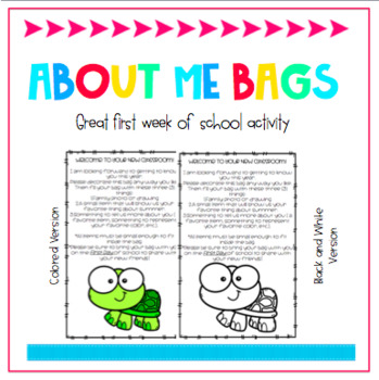 All About Me Bag Turtles Beginning of school Activity