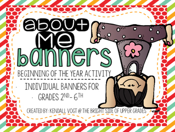 About Me Banners