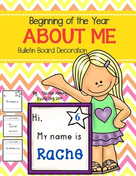About Me - Beginning of School Year Poster Activity