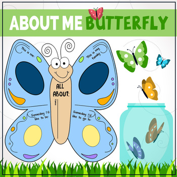 About Me 3D Butterfly {First Day of School}