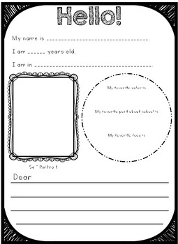 About Me Letter Template