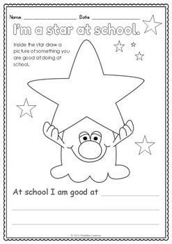 About Me - Literacy Resource