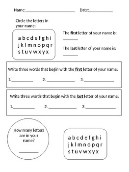 About Me - Name Worksheet (Editable)