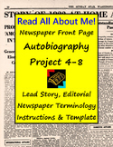 All About Me Project Newspaper Front Page Autobiography 4-8