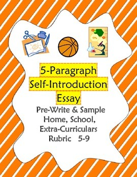 all about me self introduction essay outline sample rubric