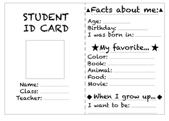 """""""About Me"""" Student ID"""