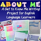 ESL About Me Writing Project for  Beginner and Intermediate Level ESL and EFL