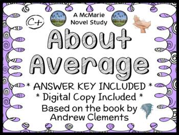 About Average (Andrew Clements) Novel Study / Reading Comprehension