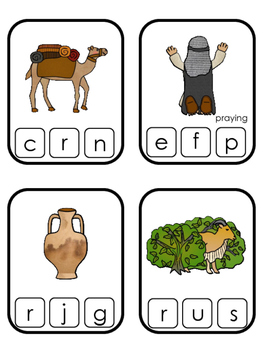 Abraham and Sarah Beginning Sounds Clip It printable game. Preschool Bible Study