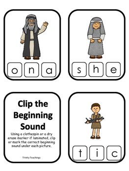 Abraham and Sarah Beginning Sounds Clip It printable game.