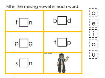Abraham and Sarah CVC #1 printable game. Preschool Bible Study Curriculum
