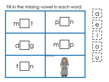 Abraham and Sarah CVC #2 printable game. Preschool Bible Study Curriculum