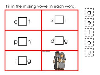 Abraham and Sarah CVC #3 printable game. Preschool Bible Study Curriculum