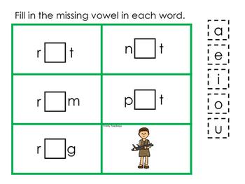 Abraham and Sarah CVC #4 printable game. Preschool Bible Study Curriculum