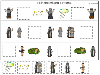 Abraham and Sarah Missing Pattern printable game. Preschool Bible Study Curricul