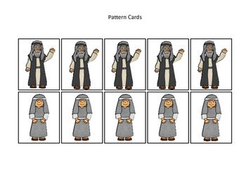 Abraham and Sarah Pattern Cards printable game. Preschool Bible Study